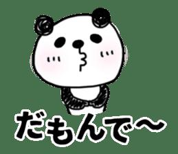 MIKAWABEN sticker PANDAPAN. sticker #5554367