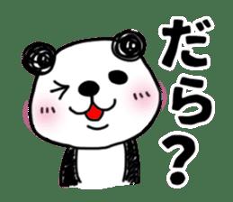 MIKAWABEN sticker PANDAPAN. sticker #5554368