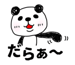 MIKAWABEN sticker PANDAPAN. sticker #5554369