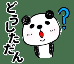 MIKAWABEN sticker PANDAPAN. sticker #5554371