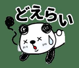 MIKAWABEN sticker PANDAPAN. sticker #5554372