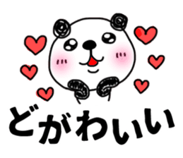 MIKAWABEN sticker PANDAPAN. sticker #5554373