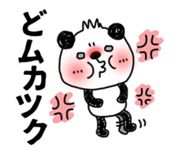 MIKAWABEN sticker PANDAPAN. sticker #5554374