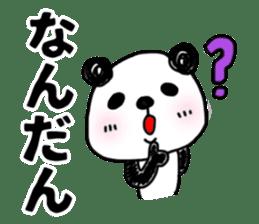 MIKAWABEN sticker PANDAPAN. sticker #5554377