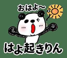 MIKAWABEN sticker PANDAPAN. sticker #5554378