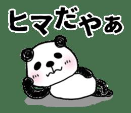 MIKAWABEN sticker PANDAPAN. sticker #5554380
