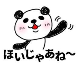 MIKAWABEN sticker PANDAPAN. sticker #5554381