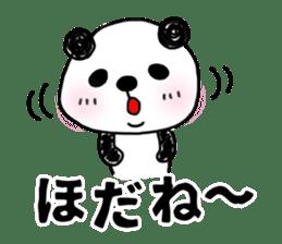 MIKAWABEN sticker PANDAPAN. sticker #5554382