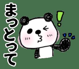 MIKAWABEN sticker PANDAPAN. sticker #5554384