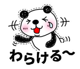 MIKAWABEN sticker PANDAPAN. sticker #5554386