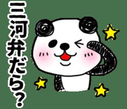 MIKAWABEN sticker PANDAPAN. sticker #5554387