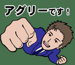 Buzzword salaryman TAKAHASHI sticker #5554468
