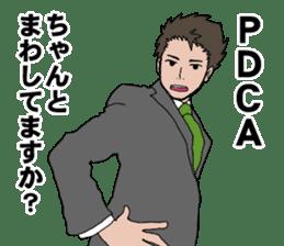 Buzzword salaryman TAKAHASHI sticker #5554469