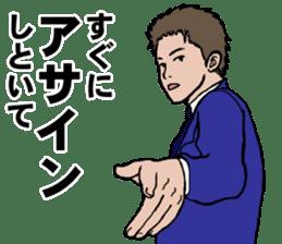 Buzzword salaryman TAKAHASHI sticker #5554470