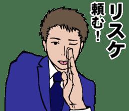 Buzzword salaryman TAKAHASHI sticker #5554472