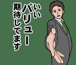 Buzzword salaryman TAKAHASHI sticker #5554474