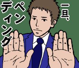 Buzzword salaryman TAKAHASHI sticker #5554477