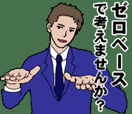 Buzzword salaryman TAKAHASHI sticker #5554478