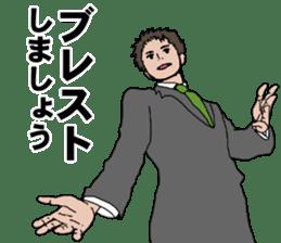 Buzzword salaryman TAKAHASHI sticker #5554479