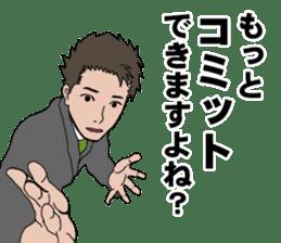 Buzzword salaryman TAKAHASHI sticker #5554480