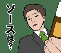 Buzzword salaryman TAKAHASHI sticker #5554481