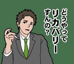 Buzzword salaryman TAKAHASHI sticker #5554482