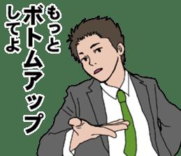 Buzzword salaryman TAKAHASHI sticker #5554483