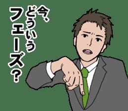 Buzzword salaryman TAKAHASHI sticker #5554484