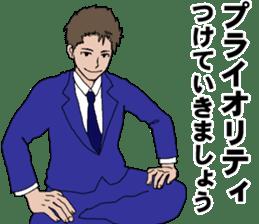 Buzzword salaryman TAKAHASHI sticker #5554485