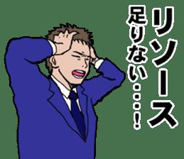 Buzzword salaryman TAKAHASHI sticker #5554487