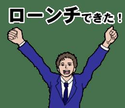 Buzzword salaryman TAKAHASHI sticker #5554488