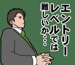 Buzzword salaryman TAKAHASHI sticker #5554494