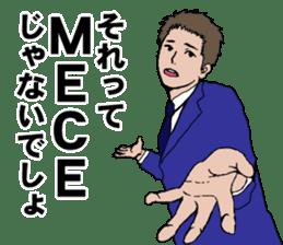 Buzzword salaryman TAKAHASHI sticker #5554495