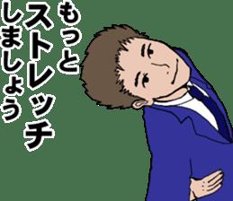 Buzzword salaryman TAKAHASHI sticker #5554496