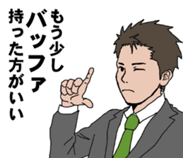 Buzzword salaryman TAKAHASHI sticker #5554500
