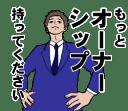 Buzzword salaryman TAKAHASHI sticker #5554501