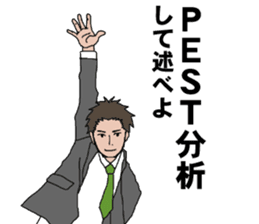 Buzzword salaryman TAKAHASHI sticker #5554502