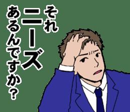 Buzzword salaryman TAKAHASHI sticker #5554503