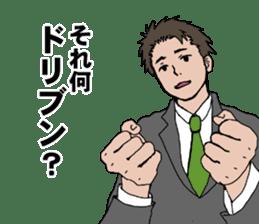 Buzzword salaryman TAKAHASHI sticker #5554506