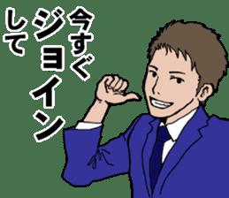 Buzzword salaryman TAKAHASHI sticker #5554507