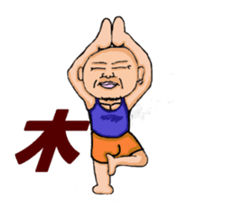 yoga.  mr.damatti sticker #5555229