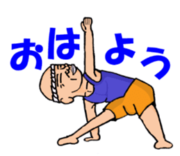 yoga.  mr.damatti sticker #5555230