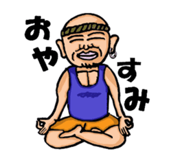 yoga.  mr.damatti sticker #5555231