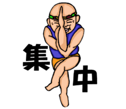yoga.  mr.damatti sticker #5555249