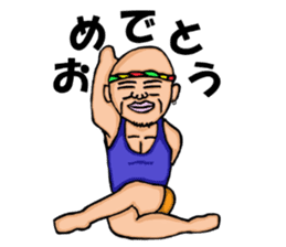 yoga.  mr.damatti sticker #5555250