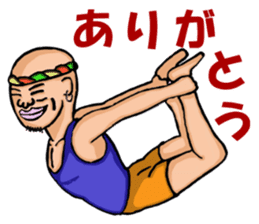 yoga.  mr.damatti sticker #5555254