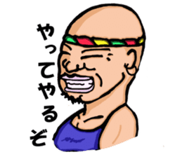 yoga.  mr.damatti sticker #5555260