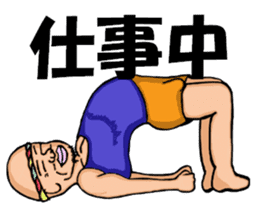 yoga.  mr.damatti sticker #5555264