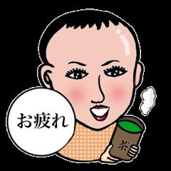 Tanoko san