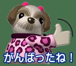 Funny Shih-Tzu 2 sticker #5556748